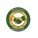 General Union
