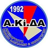 Profile for Α.Κί.ΔΑ Κίνηση