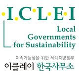 ICLEI Korea Office