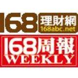 Profile for 168網站股份有限公司