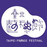 Profile for 臺北藝穗節 Taipei Fringe Festival