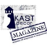 KASTdecorMagazine