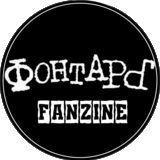 Profile for ФонтарЪ