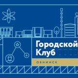 Profile for Городской клуб
