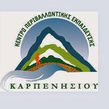 Profile for ΚΠΕ Καρπενησίου