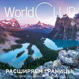 Profile for World Club
