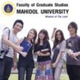 Profile for บัณฑิตวิทยาลัย มหาวิทยาลัยมหิดล