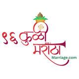 Profile for 96kulimarathamarraige