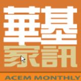 Profile for acem.monthly
