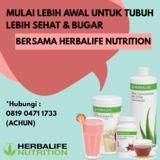 Profile for achun herbalife shake