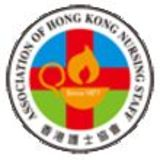 Profile for Association of Hong Kong Nursing Staff