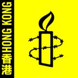 Profile for Amnesty International Hong Kong