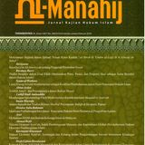 Al-Manahij