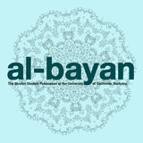 Profile for Al-Bayan