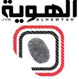 Profile for alhawyah