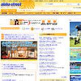 Profile for alohastreet