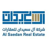 Profile for Al Saedan Real Estate Co.