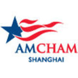 The American Chamber of Commerce in Shanghai