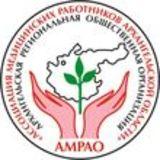 Profile for ARMA