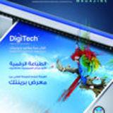 Arab Print Media