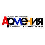 Profile for ARMENIA TOURISM Magazine