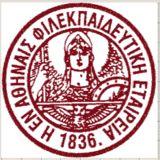 Profile for arsakeio.gymnasium.thessalonikis