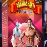 Profile for Ashwashakti Powder