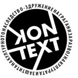 Profile for Association Kontext