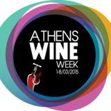 AthensWineWeek