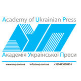 Profile for Academy of Ukrainian Press