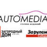 auto-media auto-media
