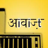 Awaaz IIT Kharagpur