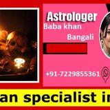 Profile for Babakhan bangali