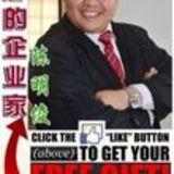 Profile for Bernard Tan Chun
