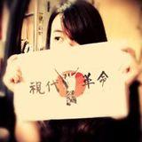 Profile for 郭芷蘅