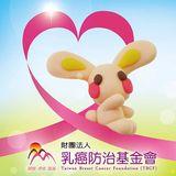 Profile for 乳癌防治基金會-TBCF
