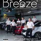 Profile for Breeze Borneo Magazine