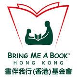 Profile for Bring Me A Book Hong Kong