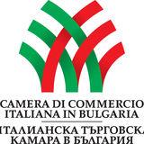 Camera di Commercio Italiana in Bulgaria