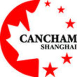 The Canadian Chamber of Commerce in Shanghai