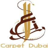 Profile for Carpet dubai