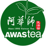 Profile for AWAStea 阿華師茶業
