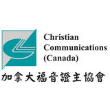 Profile for Christian Communications (Canada)