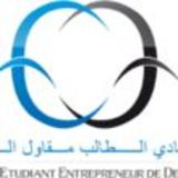 Club Etudiant Entrepreneur de Demain - CEED
