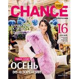 Profile for CHANCE_magazine