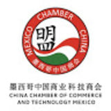 China Chamber of Commerce and Technology Mexico Logo