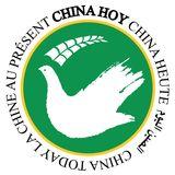 CHINA HOY MEXICO
