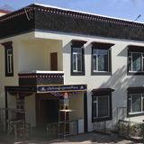 Profile for TibetanParliament