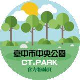 Profile for 臺中市中央公園