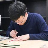 Profile for Berson Zhao